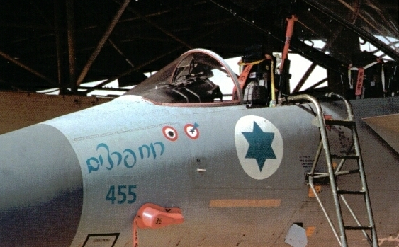 Israel Air Force: News - Page 3 53904303